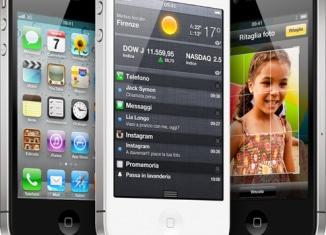 iPhone 4S bianco e nero
