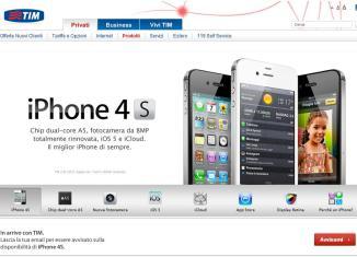 Tim, iPhone 4S